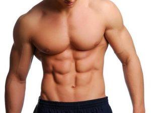 Musculin Active - criticas - Encomendar - comentarios