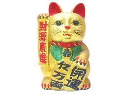 Lucky Cat - comentarios - funciona - forum